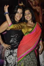 Vidya Balan, Ekta Kapoor at The Dirty picture Success Media meet in Novotel, Mumbai on 7th Dec 2011 (15).JPG