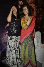 Vidya Balan, Ekta Kapoor at The Dirty picture Success Media meet in Novotel, Mumbai on 7th Dec 2011 (17).JPG