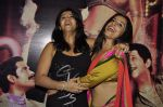 Vidya Balan, Ekta Kapoor at The Dirty picture Success Media meet in Novotel, Mumbai on 7th Dec 2011 (26).JPG