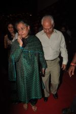 Jaya Bachchan, Ramesh Sippy at Chivas Studio in Mehboob Studio on 10th Dec 2011 (57).JPG