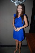 Julia Bliss at Swaraj Kapoor Bday Bash on 12th Dec 2011 (2).JPG