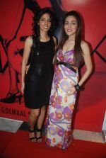 Sudeepa Singh at GOLMAAL Store celebrates its 6th anniversary in Mumbai on 11th Dec 2011 (7).JPG