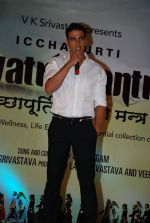 Akshay Kumar at Sonu Nigam_s Gayatri mantra album launch in Intercontinental, Mumbai on 14th Dec 2011 (32).JPG
