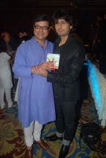 Sachin Pilgaonkar, Sonu Nigam at Sonu Nigam_s Gayatri mantra album launch in Intercontinental, Mumbai on 14th Dec 2011 (46).JPG