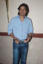 Shaan at Sonu Nigam_s Gayatri mantra album launch in Intercontinental, Mumbai on 14th Dec 2011 (63).JPG