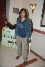 Shirish Kunder at Sonu Nigam_s Gayatri mantra album launch in Intercontinental, Mumbai on 14th Dec 2011 (4).JPG