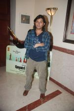 Shirish Kunder at Sonu Nigam_s Gayatri mantra album launch in Intercontinental, Mumbai on 14th Dec 2011 (6).JPG