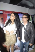 Neha Dhupia, Vinay Pathak at Pappu Can_t Dance Sala premiere in PVR, Mumbai on 15th Dec 2011 (27).JPG