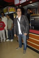 Vinay Pathak  at Pappu Can_t Dance Sala premiere in PVR, Mumbai on 15th Dec 2011 (25).JPG