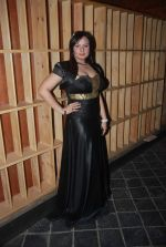 Anupama Shukla at Anupama Shukla_s bday bash in Seesha Sky Lounge Gold, Juhu on 18th Dec 2011 (26).JPG