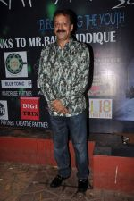 Baba Siddiqui at MMK College fest in Bandra, Mumbai on 18th Dec 2011 (16).JPG