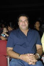 Suresh Menon at Maharashtra Ratna Awards on 18th Dec 2011 (27).JPG