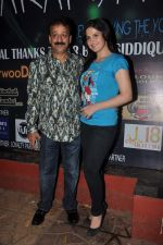 Zarine Khan, Baba Siddiqui at MMK College fest in Bandra, Mumbai on 18th Dec 2011 (31).JPG