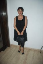 Meghna Malik at BAG Films bash for Sapno Ka Bhanwar in Juhu, Mumbai on 19th Dec 2011 (21).JPG
