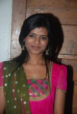 Mitali Nag at the launch of new show Afsar Bitiya on Zee in Sky Lounge Sheesha, Andheri, Mumbai on 19th Dec 2011 (11).JPG