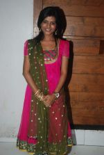 Mitali Nag at the launch of new show Afsar Bitiya on Zee in Sky Lounge Sheesha, Andheri, Mumbai on 19th Dec 2011 (12).JPG