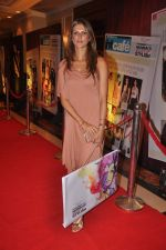 Nandita Mahtani at HT Mumbai_s Most Stylist 2011 in Mumbai on 21st Dec 2011 (446).JPG