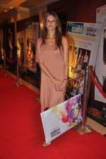 Nandita Mahtani at HT Mumbai_s Most Stylist 2011 in Mumbai on 21st Dec 2011 (447).JPG
