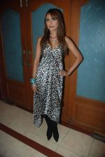 Pooja Misra at a press conference in Andheri, Mumbai on 21st Dec 2011 (1).JPG