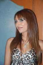 Pooja Misra at a press conference in Andheri, Mumbai on 21st Dec 2011 (15).JPG