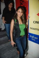Gauri KHan at Don 2 special screening at PVR hosted by Priyanka on 22nd Dec 2011 (112).JPG
