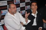 Sanjay Dutt, Karan Johar at Agneepath film trailor launch in Imax, Wadala on 23rd Dec 2011 (26).JPG