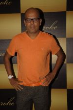 Narendra Kumar Ahmed at Baroke lounge launch in South Mumbai on 24th Dec 2011 (12).JPG