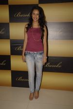 at Baroke lounge launch in South Mumbai on 24th Dec 2011 (10).JPG