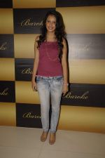 at Baroke lounge launch in South Mumbai on 24th Dec 2011 (9).JPG