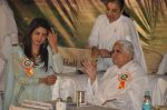 Priyanka chopra graces Brahma Kumaris 75th year celebrations in Sion, Mumbai on 25th Dec 2011 (23).JPG