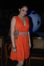 at Nandish Sandhu_s Bday party in Sheesha Lounge on 25th Dec 2011 (28).JPG