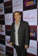 Dalip Tahil at Mulund Festival 2011 in Mulund on 26th Dec 2011 (58).JPG