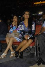 Geeta Basra at Mulund Festival 2011 in Mulund on 26th Dec 2011 (23).JPG
