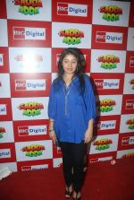 Sunidhi Chauhan at Sadda Adda music launch in Big FM on 26th Dec 2011 (82).JPG