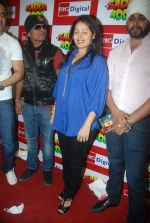 Sunidhi Chauhan at Sadda Adda music launch in Big FM on 26th Dec 2011 (85).JPG
