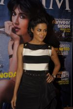 Chitrangada Singh at Maxim bash in Zinc on 27th Dec 2011 (19).JPG