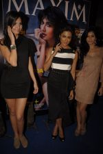 Chitrangada Singh at Maxim bash in Zinc on 27th Dec 2011 (24).JPG