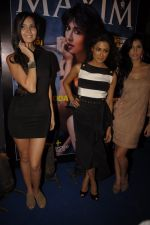 Chitrangada Singh at Maxim bash in Zinc on 27th Dec 2011 (25).JPG
