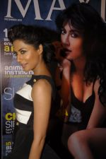 Chitrangada Singh at Maxim bash in Zinc on 27th Dec 2011 (29).JPG