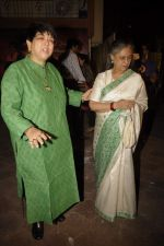 Jaya Bachchan at Bhupen Hazarika tribute in Andheri, Mumbai on 27th Dec 2011 (18).JPG