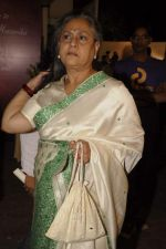 Jaya Bachchan at Bhupen Hazarika tribute in Andheri, Mumbai on 27th Dec 2011 (21).JPG