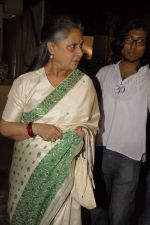 Jaya Bachchan at Bhupen Hazarika tribute in Andheri, Mumbai on 27th Dec 2011 (22).JPG