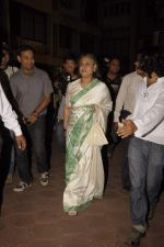 Jaya Bachchan at Bhupen Hazarika tribute in Andheri, Mumbai on 27th Dec 2011 (24).JPG