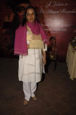 Shabana Azmi at Bhupen Hazarika tribute in Andheri, Mumbai on 27th Dec 2011 (19).JPG