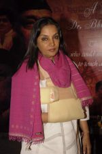 Shabana Azmi at Bhupen Hazarika tribute in Andheri, Mumbai on 27th Dec 2011 (22).JPG
