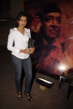 Shreya Ghoshal at Bhupen Hazarika tribute in Andheri, Mumbai on 27th Dec 2011 (15).JPG