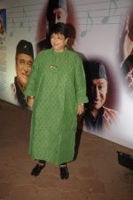 at Bhupen Hazarika tribute in Andheri, Mumbai on 27th Dec 2011 (46).JPG
