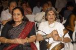 at Bhupen Hazarika tribute in Andheri, Mumbai on 27th Dec 2011 (50).JPG