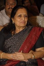 at Bhupen Hazarika tribute in Andheri, Mumbai on 27th Dec 2011 (51).JPG
