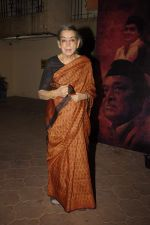 at Bhupen Hazarika tribute in Andheri, Mumbai on 27th Dec 2011 (57).JPG